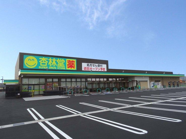 K薬局 吉田店様 電気設備工事